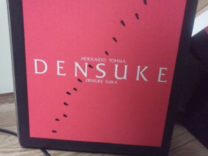 densuke01