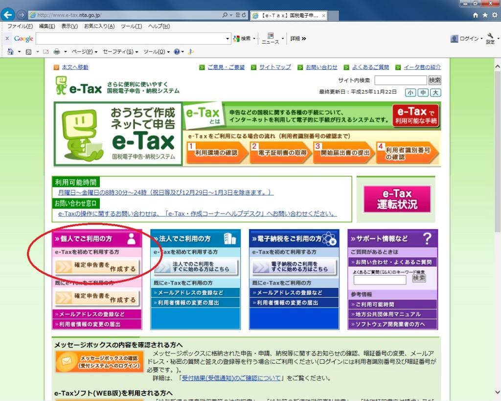tax01